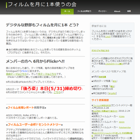 tsuki1